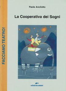 La-cooperativa-dei-sogni